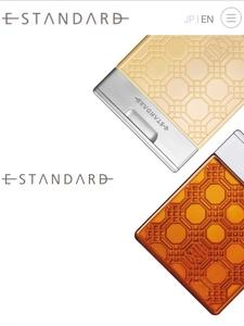 *E-STANDARD*取り扱いのサロンが少ない契約商品です♪違いを実感!! http://estandard.jp/